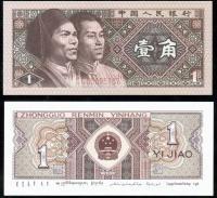 старые деньги китая