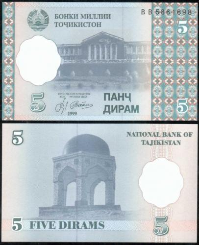 Таджикистан 5 дирам