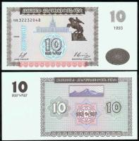 Армения 10 драм 1993 года