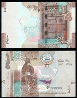 Кувейт 1/4 динара 2014 года