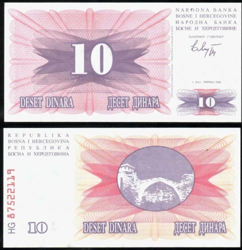 Босния и Герцеговина 50 динар