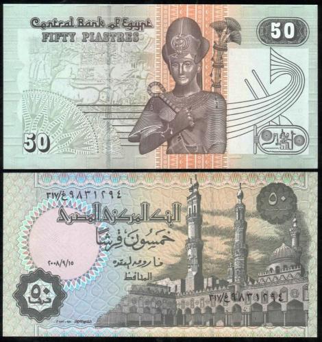 банкноты египта