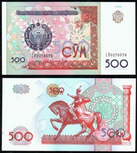 Узбекистан 500 сум 1999 года