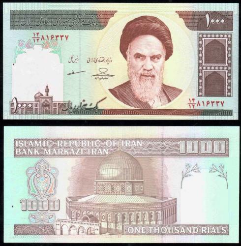 иран 1000 риалов