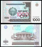 Узбекистан 1000 сум 2001 года