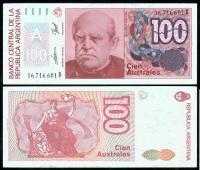 Аргентина 100 аустралей
