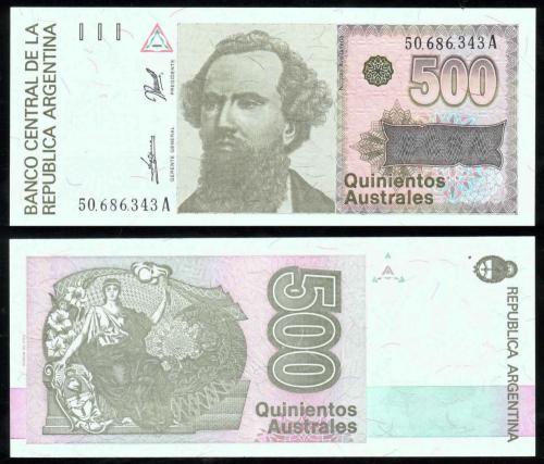 Аргентина 500 аустралей