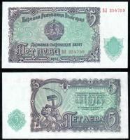 Болгария 5 лева 1951 года