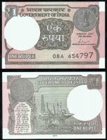 Индия 1 рупия 2017 года