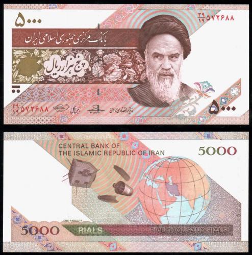 Иран 5000 риалов 2009 года