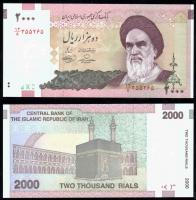 Иран 2000 риалов 1992-2011 года