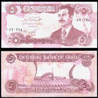 Ирак 5 динар 1994 года