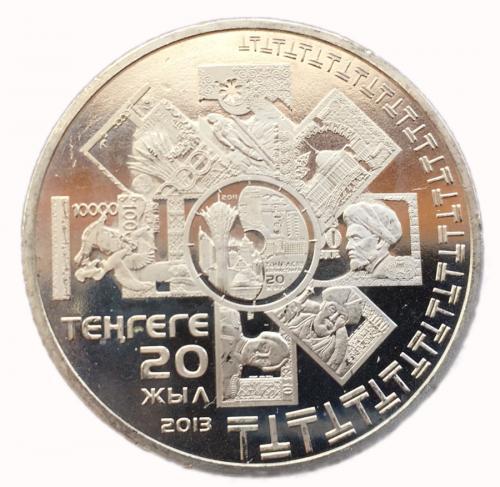 50 тенге 2013