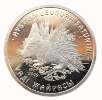 50 тенге 2009