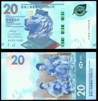 Гонконг 20 долларов 2020 года