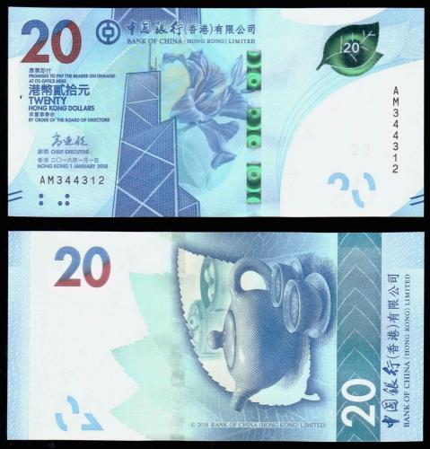 Гонконг 20 долларов