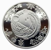 Украина 5 гривен 2020 Год Крысы