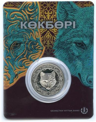 100 тенге волк