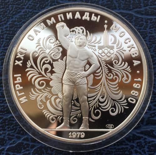 10 рублей олимпиада 80