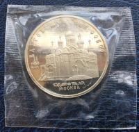 5 рублей 1989 Благовещенский Собор PROOF запайка