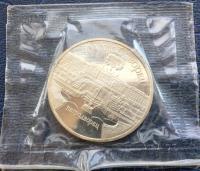 5 рублей 1990 Большой Дворец Петродворец ПРУФ Запайка