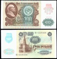 100 рублей 1991 года Надпечатка