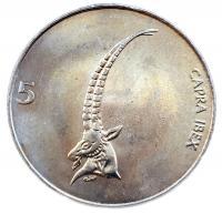 Словения 5 толаров 2000 года