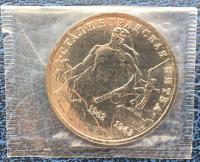 3 рубля 1993 Сталинградская Битва АЦ Запайка
