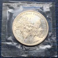 3 рубля белград