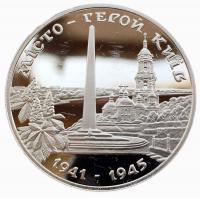 200000 карбованцев 1995