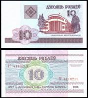 Беларусь 10 рублей 2000 года