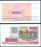 Беларусь 5000 рублей 1998 года