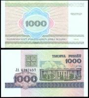 Беларусь 1000 рублей 1998 года