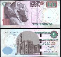 Египет 10 фунтов 2016 года