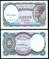 Египет 5 пиастров 1999-2006 года