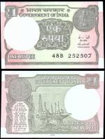 Индия 1 рупия 2015 года