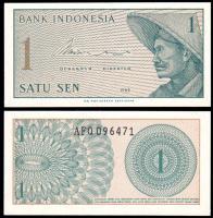 Индонезия 1 сен 1964 года