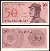 Индонезия 50 сен 1964 года