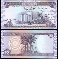 Ирак 50 динар 2003-2015 года