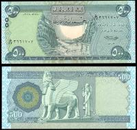 Ирак 500 динар 2018 года