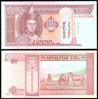 Монголия 20 тугриков 2014 года