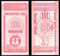 деньги банкноты монголии