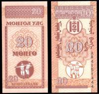 Монголия 20 менго 1993 года