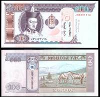 Монголия 5 тугриков 2008-2014 года