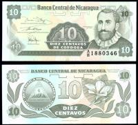 Никарагуа 10 центаво 1991 года