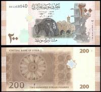Сирия 200 фунтов 2009 года