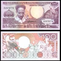 Суринам 100 гульденов 1986 года