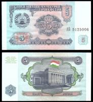 Таджикистан 5 рублей 1994 года