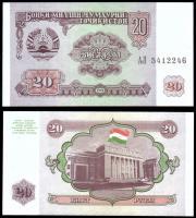 Таджикистан 20 рублей 1994 года