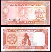 Туркменистан 1 манат 1993 года